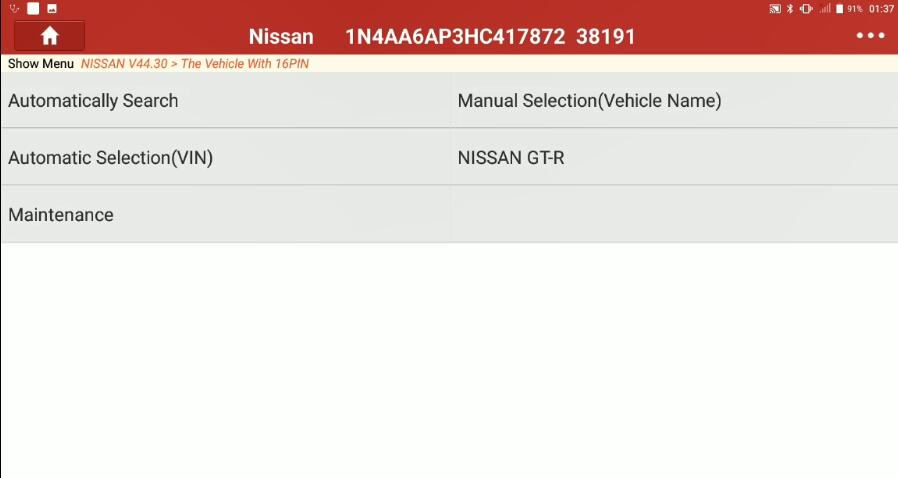 Change-Signature-Light-for-Nissan-Maxima-2017-by-Launch-X431-1