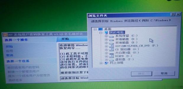xentry-connect-c5-software-update-19 (2)