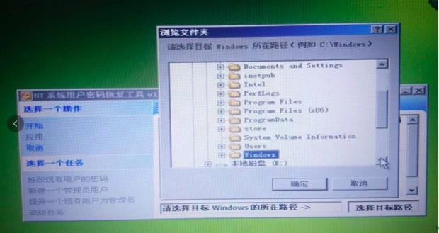 xentry-connect-c5-software-update-20 (2)