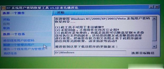 xentry-connect-c5-software-update-22 (2)
