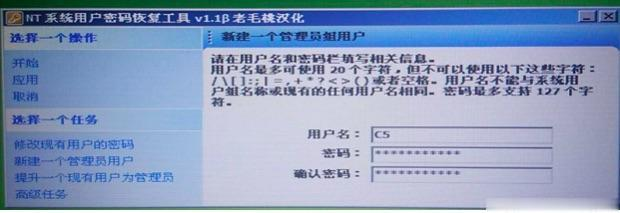 xentry-connect-c5-software-update-23 (2)