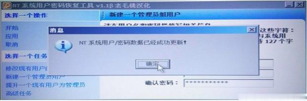 xentry-connect-c5-software-update-24 (2)