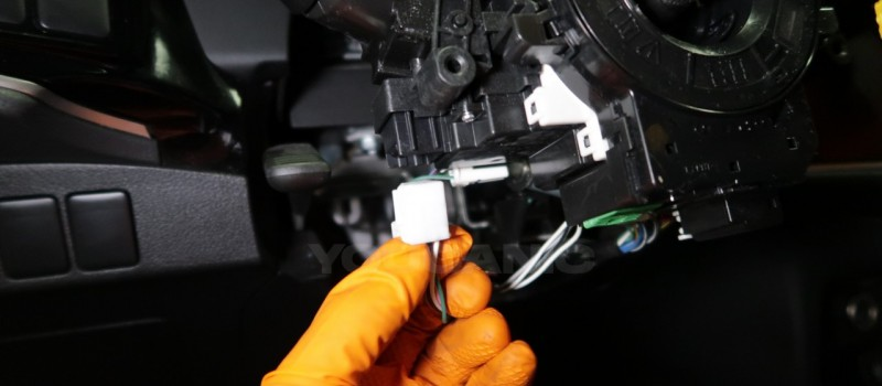 How-to-Remove-and-Replace-Steering-Column-Switch-on-a-Mitsubishi-Outlander-18