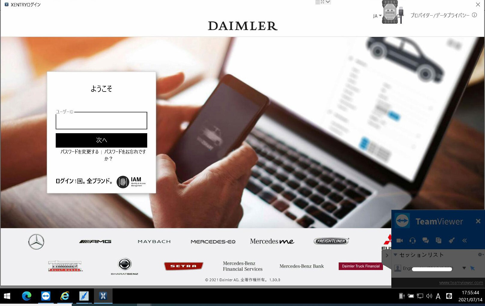 VXDIAG-Benz-Offline-and-Online-XENTRY-Which-to-Choose-5